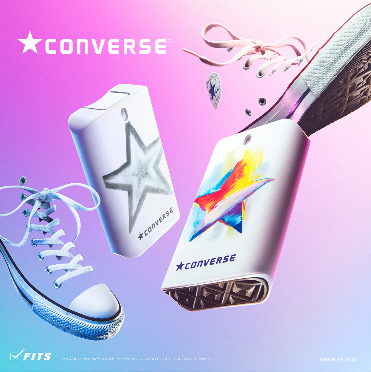 Converse kv w450h450 b